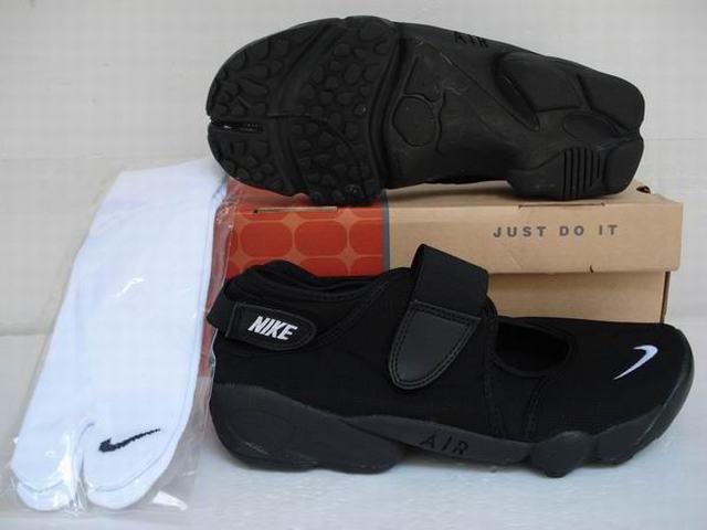 cheaper c07dc 0b182 Nike Pas Ninja Chaussure Cher Femme qXxzaaw